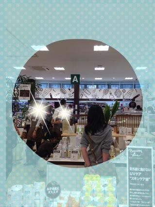 2Fヘルス&ビューティ売り場A
