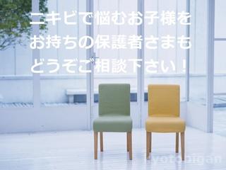 EH005_L.jpg
